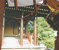 働く女性の守り神 折上稲荷神社 鈴の緒