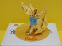 女性の守り神折上稲荷神社 金のおきつね画像