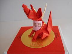 女性の守り神折上稲荷神社 稲荷祭おきつね画像
