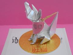 女性の守り神折上稲荷神社 銀のおきつね画像