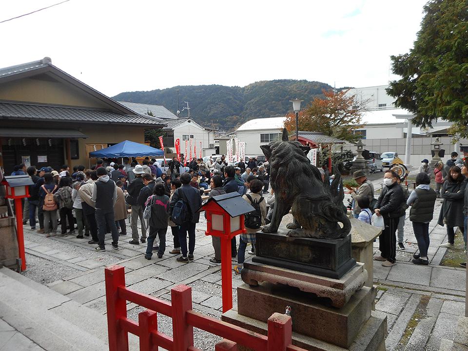 働く女性の守り神折上稲荷神社御火焚祭